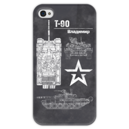 """Чехол для iPhone 4 глянцевый, с полной запечаткой """"Танк Т-90"""" - армия, россия, танк, сухопутные войска, т 90"""