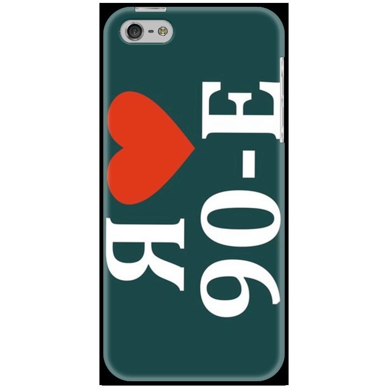 Чехол для iPhone 5 Printio Я люблю 90-е коренева е я белка