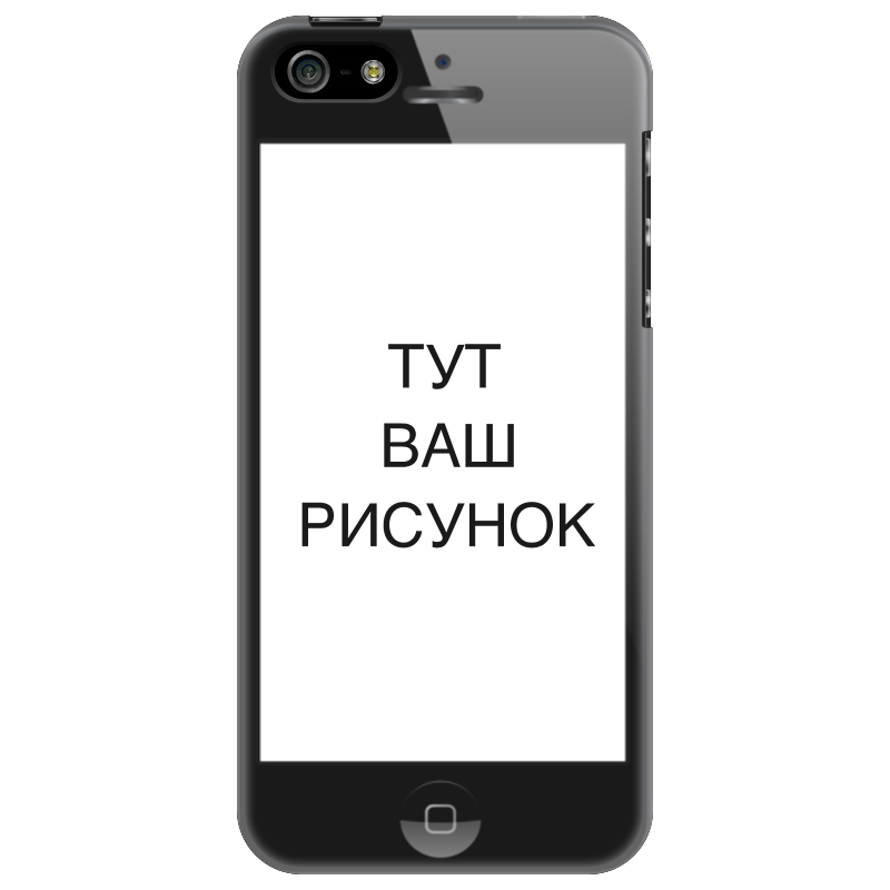 Чехол для iPhone 5 Printio Двусторонний iphone 5 чехол для iphone 5 printio микджер