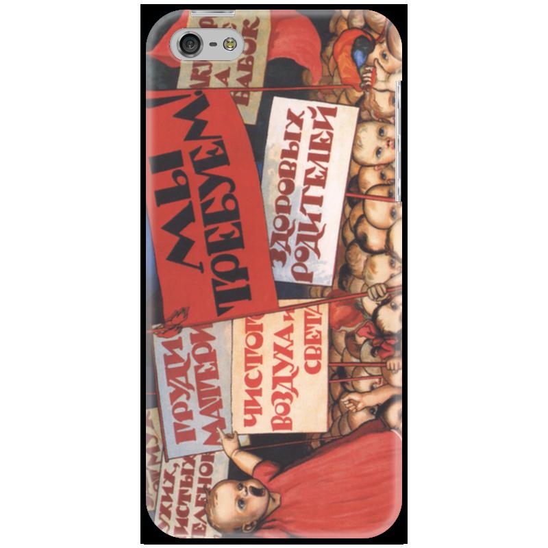 Чехол для iPhone 5 Printio Советский плакат, 1923 г. шапка унисекс с полной запечаткой printio советский плакат 1923 г