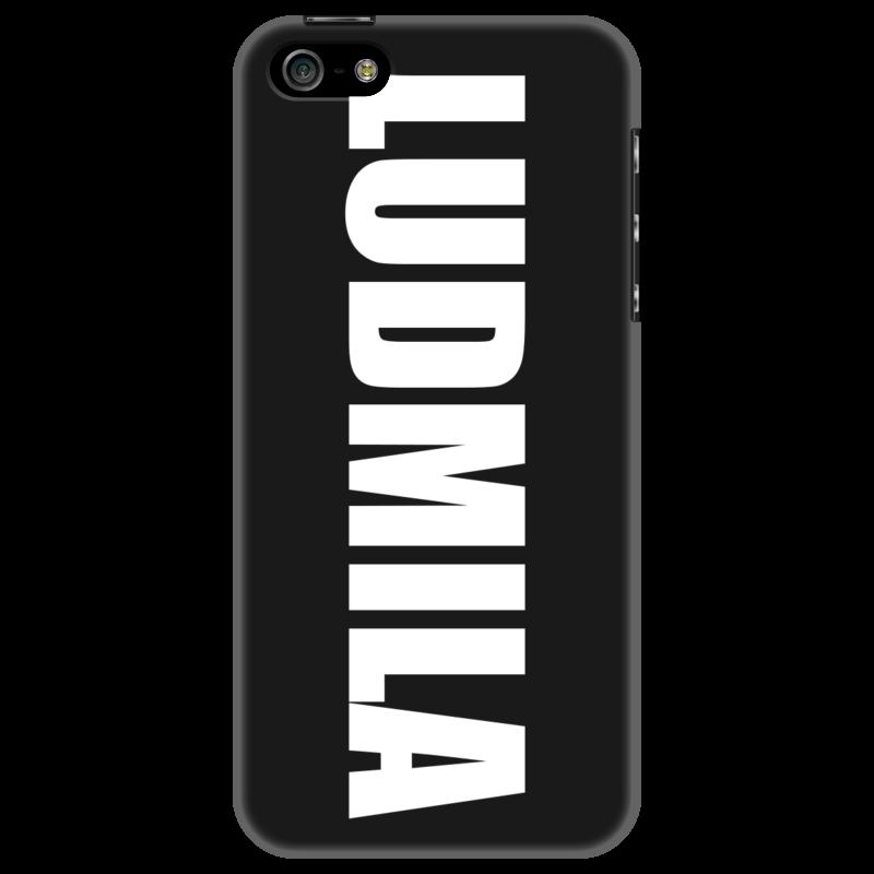 Чехол для iPhone 5 Printio С именем людмила чехол для iphone 5 5s ретро павлин bird блесточки кобура горный хрусталь полиуретан кожа откидной чехол