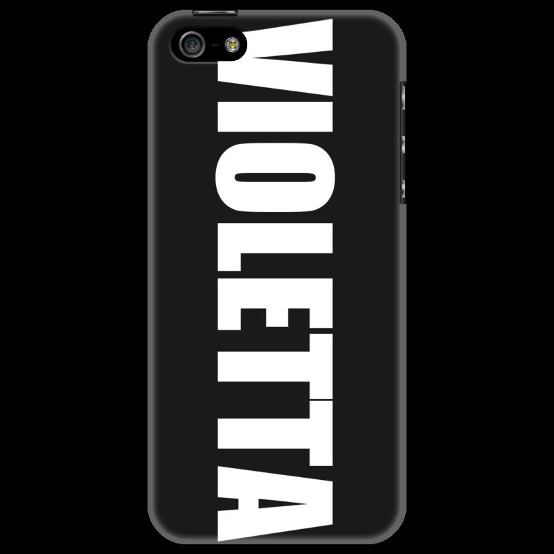 Чехол для iPhone 5 Printio С именем виолетта чехол для iphone 5 printio с именем алла