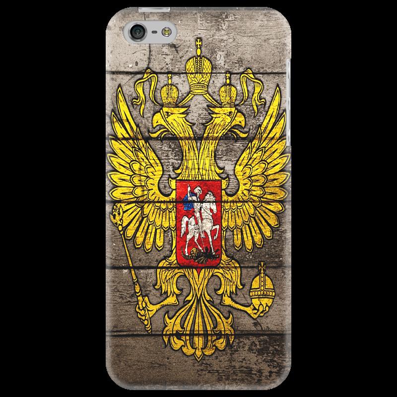 Чехол для iPhone 5 Printio Герб россии(russia) рф плакетка герб министерства внутренних дел рф мвд россии малая