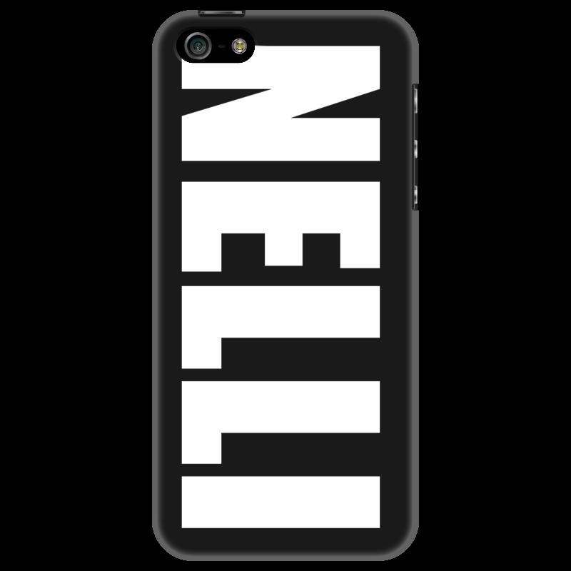 Чехол для iPhone 5 Printio С именем нелли чехол для iphone 5 printio с именем виолетта