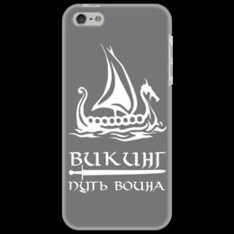 """Чехол для iPhone 5 """"Ладья свободы"""" - викинг, викинги, vikings, viking, путь воина"""