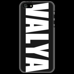 """Чехол для iPhone 5 """"именем Валя"""" - чехол с именем, чехол с именем валя, валя"""