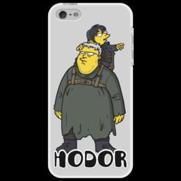 """Чехол для iPhone 5 """"Game of Thrones - Hodor"""" - симпсоны, игра престолов, game of thrones, hodor, ходор"""