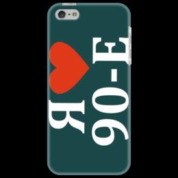 """Чехол для iPhone 5 """"Я Люблю 90-е"""" - сердце, россия, люблю, 90-е"""