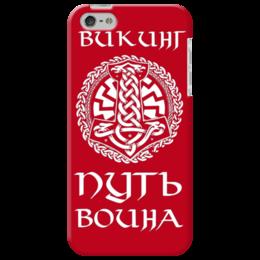 """Чехол для iPhone 5 """"Путь свободы"""" - свобода, мифы, север, викинги, путь воина"""