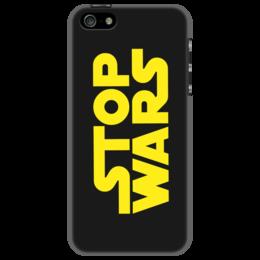 """Чехол для iPhone 5 """"Stop wars"""" - война, мир, star wars, звездные воины, stop wars"""