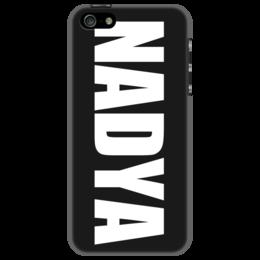 """Чехол для iPhone 5 """"с именем Надя"""" - чехол с именем, чехол с именем надя, надя"""