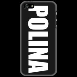 """Чехол для iPhone 5 """"с именем Полина"""" - чехол с именем, чехол с именем полина, полина"""
