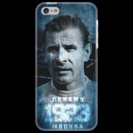 "Чехол для iPhone 5 ""Лев Яшин"" - футбол, спорт, москва, лев, динамо, яшин"