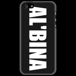 """Чехол для iPhone 5 """"с именем Альбина"""" - чехол с именем, чехол с именем альбина, альбина"""