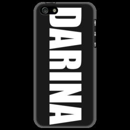 """Чехол для iPhone 5 """"с именем Дарина"""" - чехол с именем, чехол с именем дарина, дарина"""