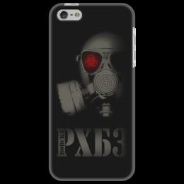 """Чехол для iPhone 5 """"Войска РХБЗ"""" - армия, противогаз, россия, знак радиация, рхбз"""