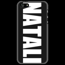 """Чехол для iPhone 5 """"с именем Натали"""" - наташа, чехол с именем, чехол с именем натали, чехол с именем наташа, натали"""