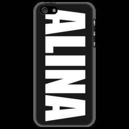 """Чехол для iPhone 5 """"с именем Алина"""" - чехол с именем, чехол с именем алина, алина"""