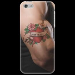 """Чехол для iPhone 5 """"Дашенька"""" - 14 февраля, для девочек, дарья, даша, дашенька"""