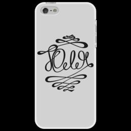 """Чехол для iPhone 5 """"Имя Юля"""" - чехол на телефон, калиграфия, чехол с именем, юля, имя юля"""