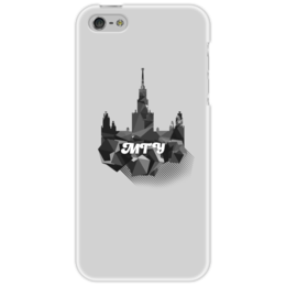 """Чехол для iPhone 5 """"МГУнив"""" - moscow, университет, студент, мгу, msu"""