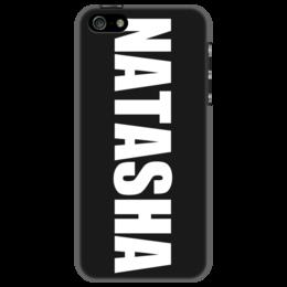 """Чехол для iPhone 5 """"с именем Наташа"""" - наташа, чехол с именем, чехол с именем наташ"""