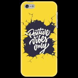 """Чехол для iPhone 5 """"Positive """" - позитив, 3d, positive"""