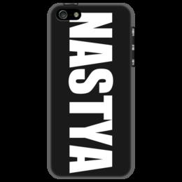 """Чехол для iPhone 5 """"с именем Настя"""" - настя, чехол с именем, чехол с именем настя"""