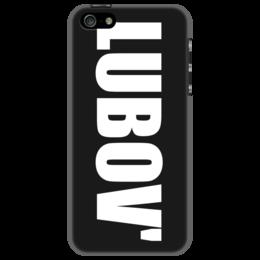 """Чехол для iPhone 5 """"с именем Любовь"""" - любовь, чехол с именем, чехол с именем любовь"""