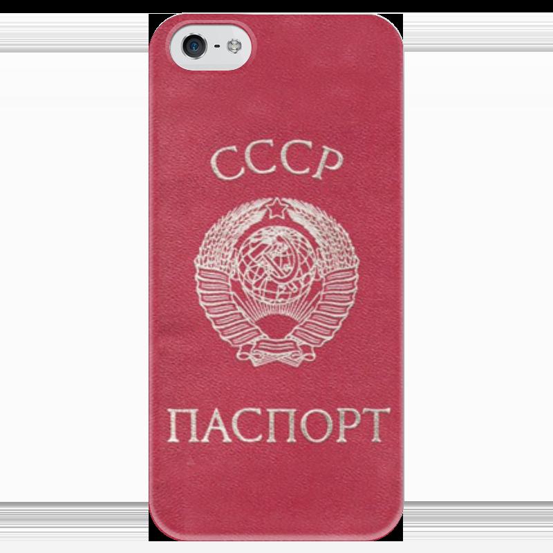Чехол для iPhone 5 глянцевый, с полной запечаткой Printio Паспорт ссср чехол для iphone 5 глянцевый с полной запечаткой printio хайзенберг