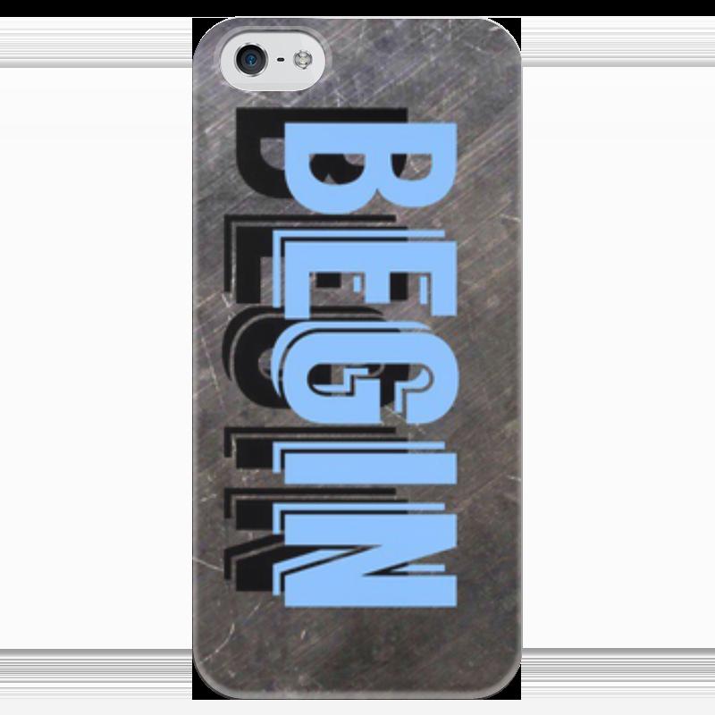 Чехол для iPhone 5 глянцевый, с полной запечаткой Printio Begin чехол для iphone 4 глянцевый с полной запечаткой printio эфиопка