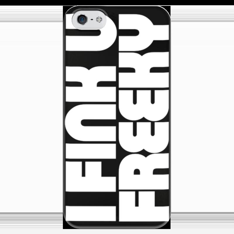 Чехол для iPhone 5 глянцевый, с полной запечаткой Printio Die antwoord - i fink you freeky чехол для iphone 5 глянцевый с полной запечаткой printio die antwoord i fink you freeky