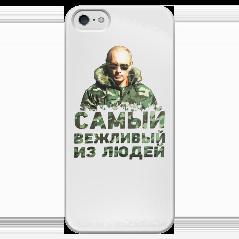 Чехол для iPhone 5 глянцевый, с полной запечаткой Printio Путин – самый вежливый из людей