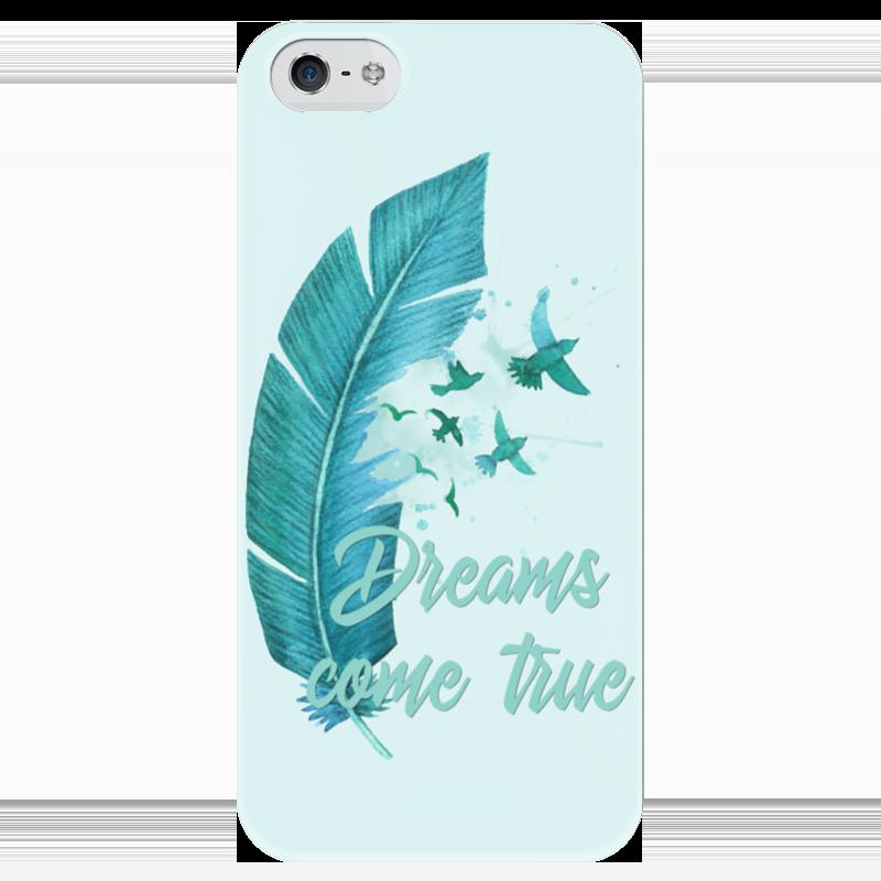 Чехол для iPhone 5 глянцевый, с полной запечаткой Printio Dreams come true чехол для iphone 4 глянцевый с полной запечаткой printio эфиопка
