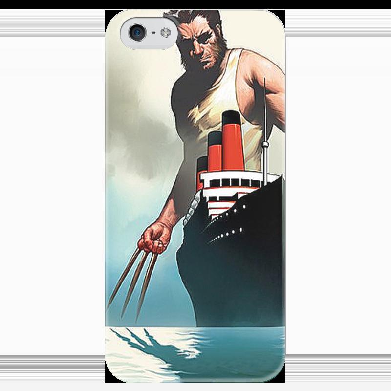Чехол для iPhone 5 глянцевый, с полной запечаткой Printio Wolverine чехол для iphone 5 глянцевый с полной запечаткой printio хлоя морец