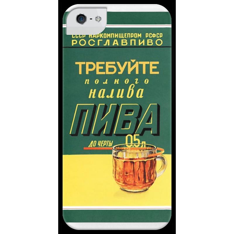 Чехол для iPhone 5 глянцевый, с полной запечаткой Printio Росглавпиво чехол для iphone 4 глянцевый с полной запечаткой printio эфиопка