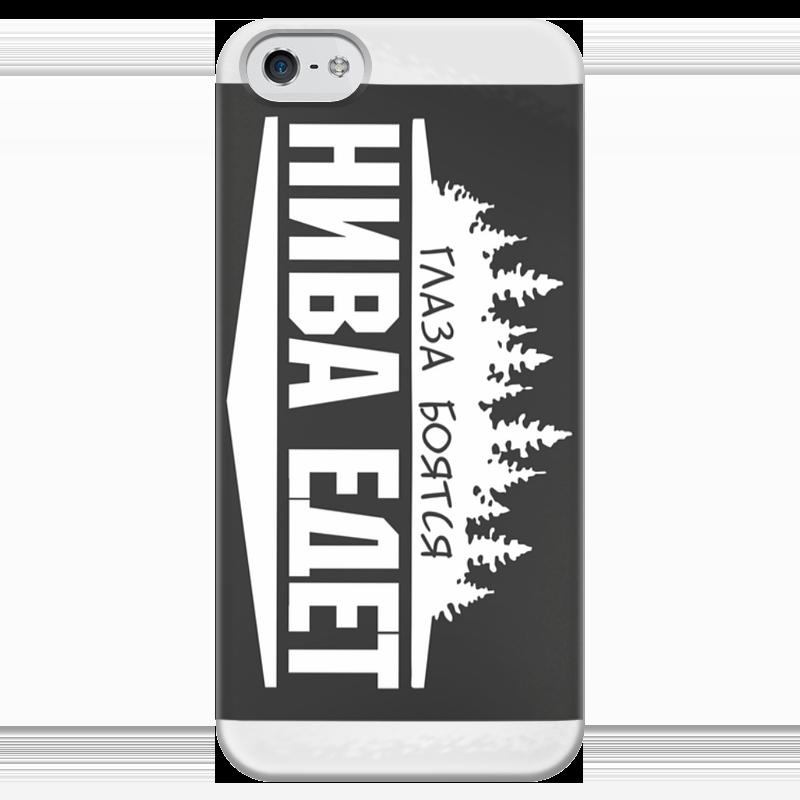 Чехол для iPhone 5 глянцевый, с полной запечаткой Printio Глаза боятся нива едет купить шевроле нива в шахтах