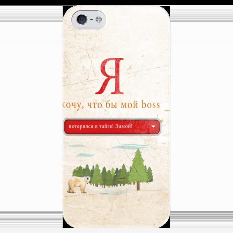 Чехол для iPhone 5 глянцевый, с полной запечаткой Printio Яндекс ноутбук яндекс