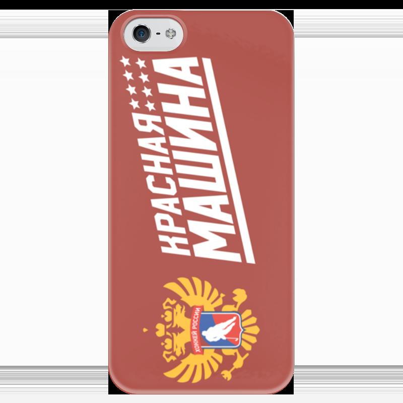 Чехол для iPhone 5 глянцевый, с полной запечаткой Printio Красная машина - хоккей россии билеты на хоккей авангард онлайн