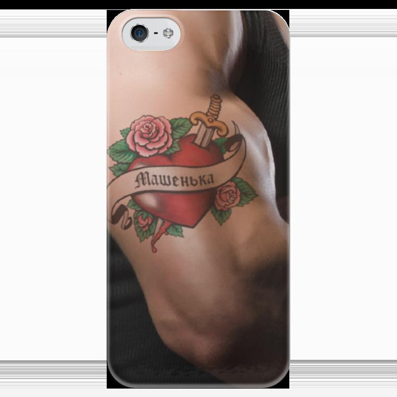 Чехол для iPhone 5 глянцевый, с полной запечаткой Printio Машенька машенька русская драма