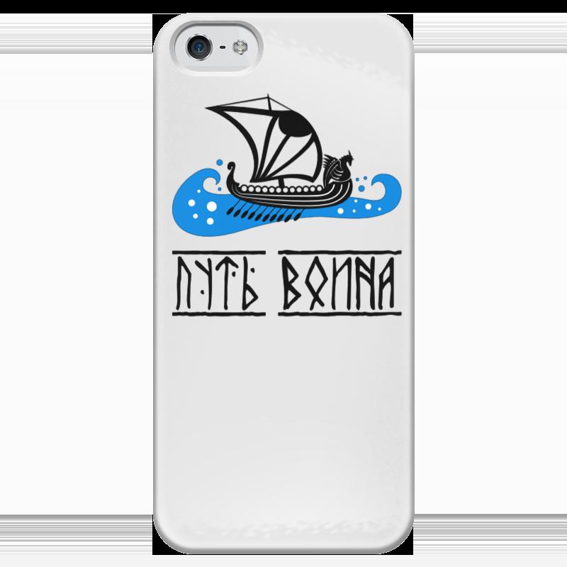 Чехол для iPhone 5 глянцевый, с полной запечаткой Printio Путь воина какой iphone лучше для россии