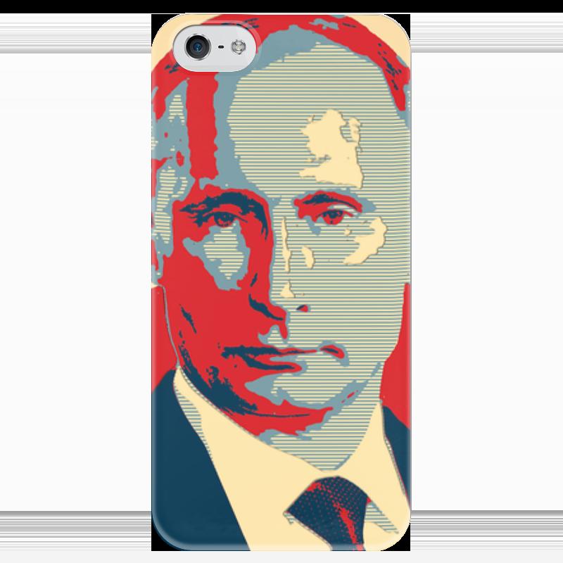 Чехол для iPhone 5 глянцевый, с полной запечаткой Printio Владимир путин чехол для iphone 5 глянцевый с полной запечаткой printio сладкий путин