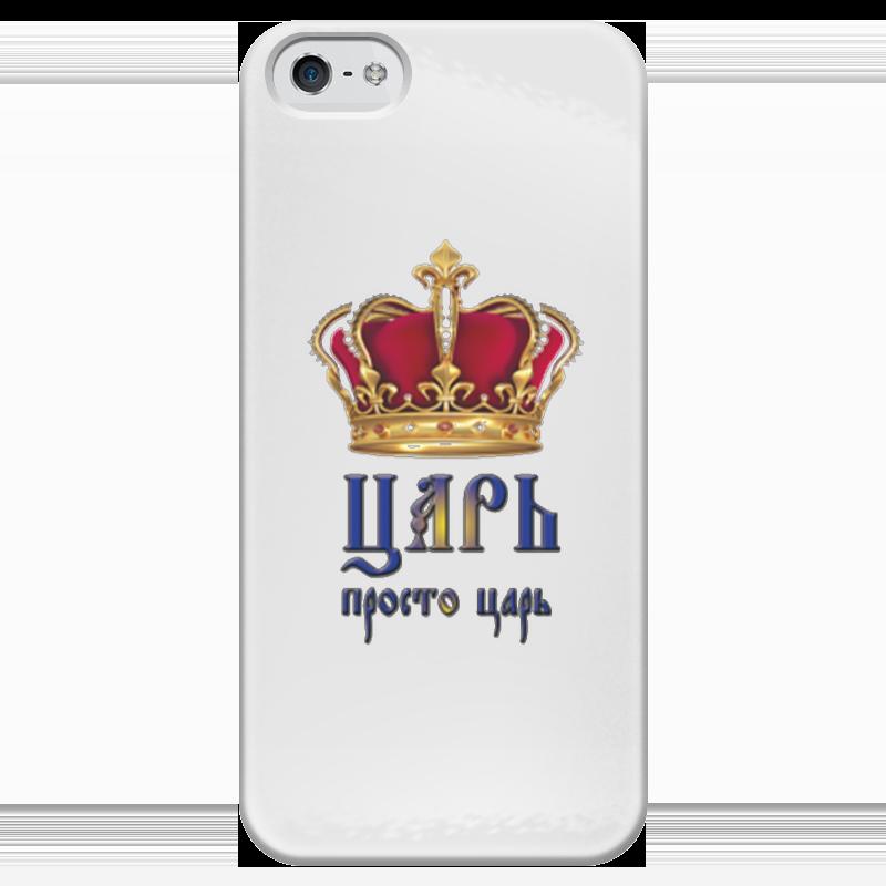 Чехол для iPhone 5 глянцевый, с полной запечаткой Printio Царьь чехол для iphone 5 глянцевый с полной запечаткой printio эфиопка