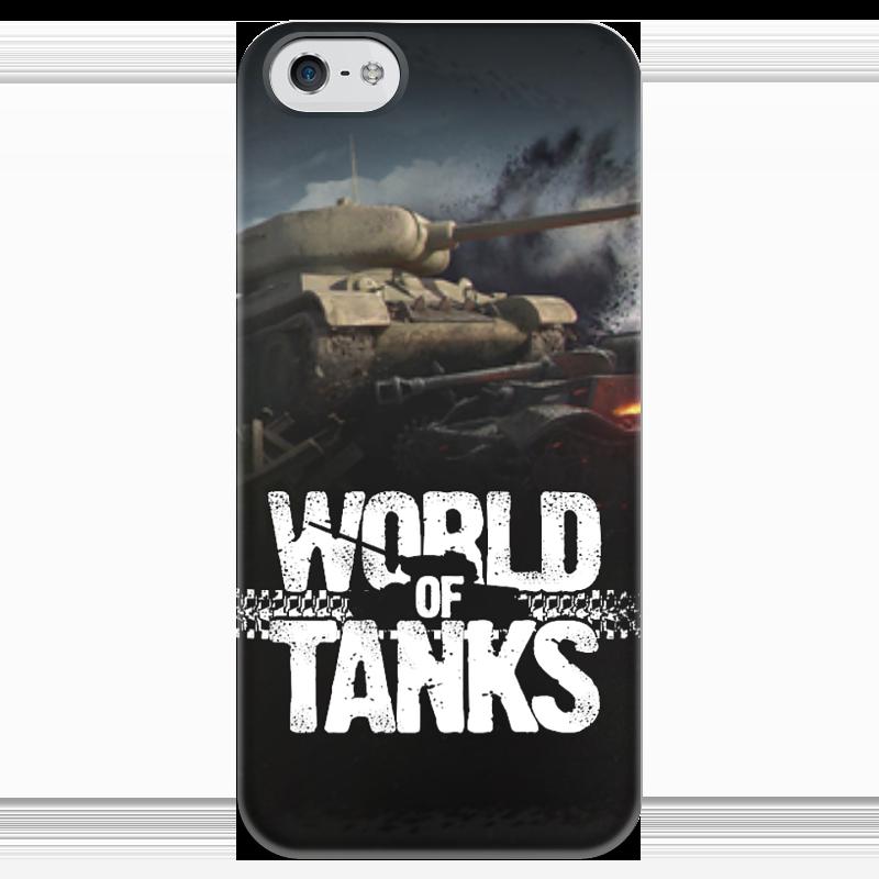 Чехол для iPhone 5 глянцевый, с полной запечаткой Printio World of tanks чехол для iphone 5 глянцевый с полной запечаткой printio last of us
