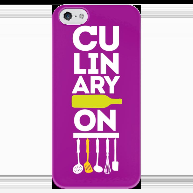 Чехол для iPhone 5 глянцевый, с полной запечаткой Printio Culinaryon чехол для iphone 5 глянцевый с полной запечаткой printio ember spirit dota 2