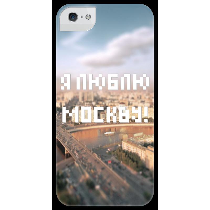 Чехол для iPhone 5 глянцевый, с полной запечаткой Printio «я люблю москву!» купить фуьболку я люблю москву