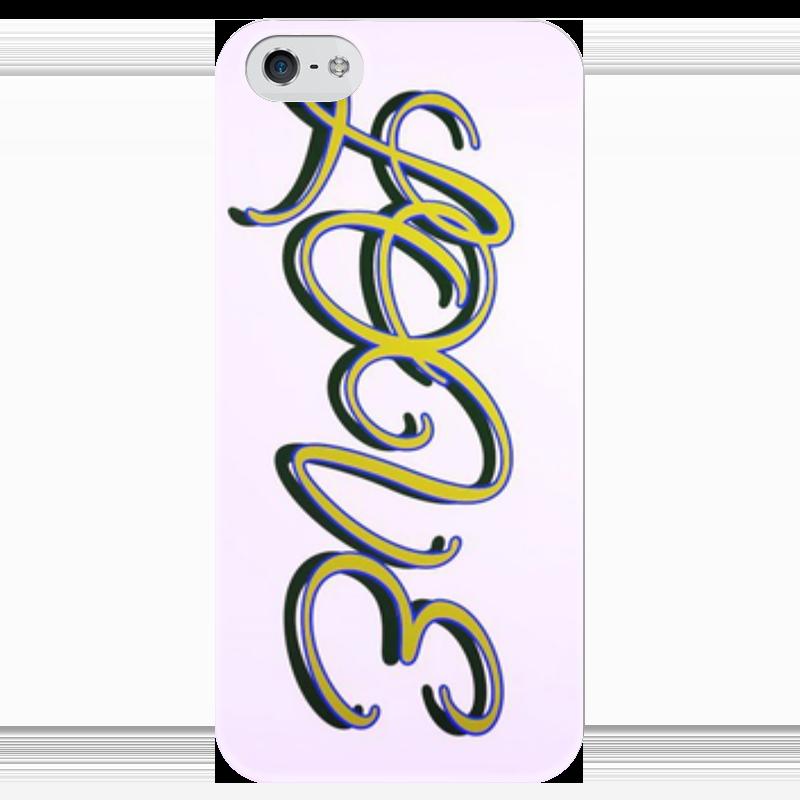 Чехол для iPhone 5 глянцевый, с полной запечаткой Printio Lovelove чехол для iphone 5 глянцевый с полной запечаткой printio любовь