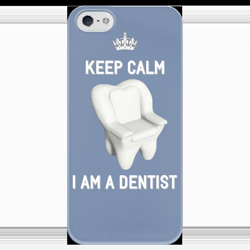 Чехол для iPhone 5 глянцевый, с полной запечаткой Printio Keep calm i am a dentist why should i bother to keep fit