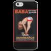 """Чехол для iPhone 5 глянцевый, с полной запечаткой """"Баба и Физкультура"""" - юмор, приколы, баба, физкультура, дура"""