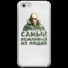 """Чехол для iPhone 5 глянцевый, с полной запечаткой """"Путин – Самый вежливый из людей"""" - любовь, москва, владимир, россия, патриотизм, политика, путин, президент, все путем, власть"""